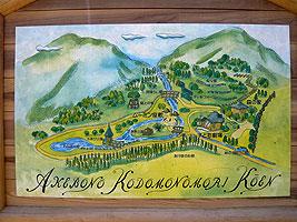 Карта парка Akebono Kodomonomori Park, Япония