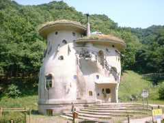 Большой дом в Akebono Kodomonomori Park, Япония