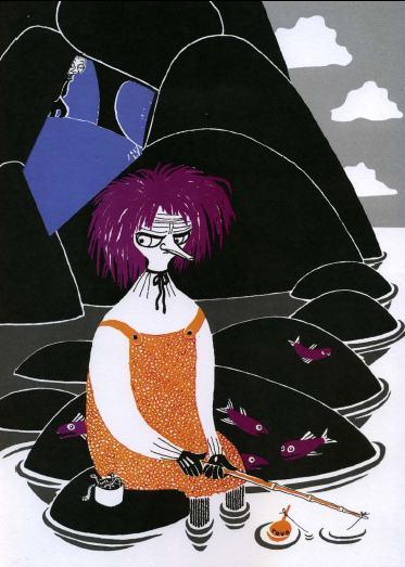 14 Что дальше? Книга о Муми-тролле, Мюмле и малышке Мю