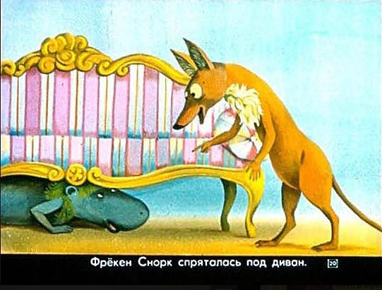 20 Диафильм Муми-тролль и шляпа волшебника