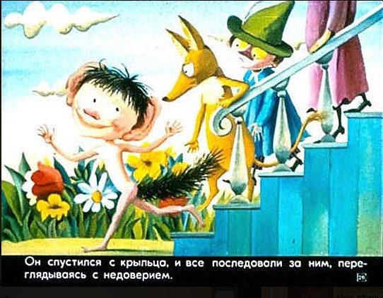 26 Диафильм Муми-тролль и шляпа волшебника