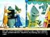 11 Диафильм Муми-тролль и шляпа волшебника