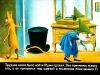 21 Диафильм Муми-тролль и шляпа волшебника
