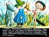 29 Диафильм Муми-тролль и шляпа волшебника