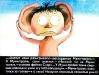 35 Диафильм Муми-тролль и шляпа волшебника