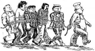 12 Люди и разбойники из Кардамона, иллюстрации, Сказочные повести скандинавских писателей 1987
