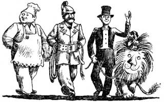 16 Люди и разбойники из Кардамона, иллюстрации, Сказочные повести скандинавских писателей 1987