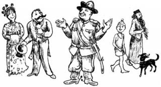 3 Люди и разбойники из Кардамона, иллюстрации, Сказочные повести скандинавских писателей 1987