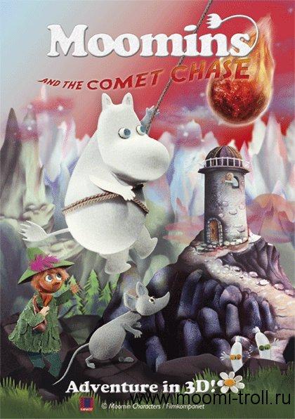 moomi-poster
