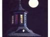 Муми-дом