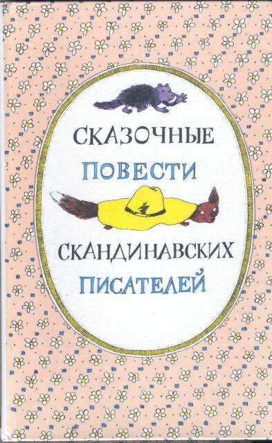 Е.и.рогов психология читать