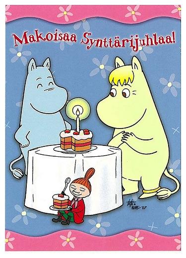 Вкусный день рождения