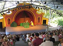 Театр Эммы