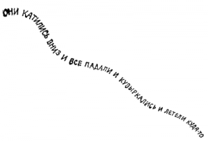 65 Волшебный мелок/ Синкен Хопп