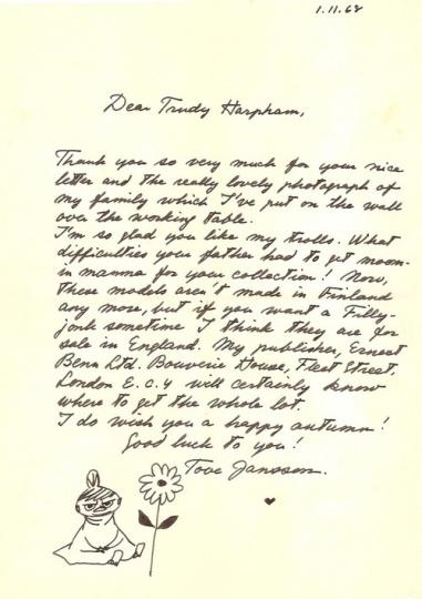 письмо Труди