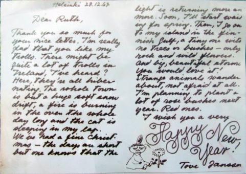 Письмо Рут