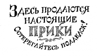26 Синкен Хопп. Юн и Софус. Иллюстрации
